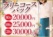 Casual Rich 5で働くメリット1