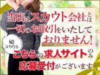 Casual Rich 5で働くメリット3