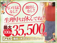 Casual Rich 5で働くメリット4
