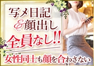 Casual Rich 5で働くメリット8