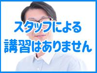 東千葉駅前ちゃんこで働くメリット1
