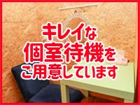 東千葉駅前ちゃんこで働くメリット4