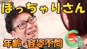 東千葉駅前ちゃんこの求人動画