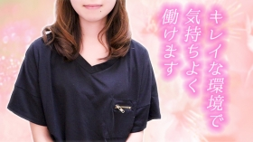 千葉ミセスアロマの求人動画