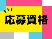 埼玉ちゅっぱ大宮で働くメリット2