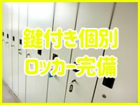 東千葉駅前ちゃんこで働くメリット5
