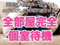 石川小松ちゃんこで働くメリット3