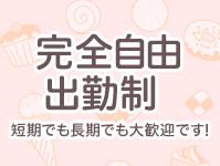 岡山倉敷ちゃんこで働くメリット6