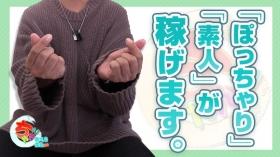 鹿児島ちゃんこ 霧島店のスタッフによるお仕事紹介動画
