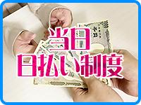 新大久保・新宿歌舞伎町ちゃんこで働くメリット3