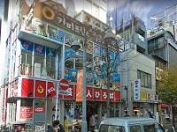 新大久保・新宿歌舞伎町ちゃんこで働くメリット7