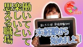 新大久保・新宿歌舞伎町ちゃんこに在籍する女の子のお仕事紹介動画