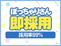 鹿児島ちゃんこ 薩摩川内店で働くメリット2