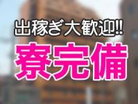 埼玉久喜ちゃんこで働くメリット3