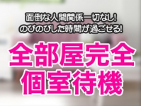 埼玉久喜ちゃんこで働くメリット6