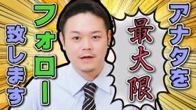 長野飯田ちゃんこ