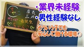 町田相模原ちゃんこのスタッフによるお仕事紹介動画