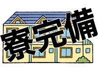 巨乳専門 木更津君津ちゃんこin千葉で働くメリット3
