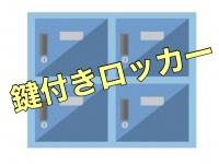 巨乳専門 木更津君津ちゃんこin千葉で働くメリット5
