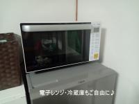ちゃんこ長野権堂店で働くメリット3