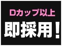 町田・相模原ちゃんこ