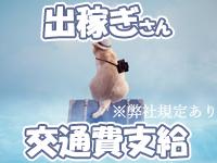静岡駅前ちゃんこ