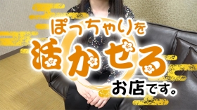 静岡駅前ちゃんこのバニキシャ(スタッフ)動画