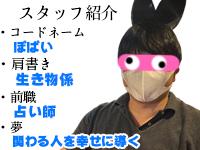 所沢東村山ちゃんこで働くメリット3