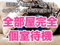富山ちゃんこ 高岡射水氷見店で働くメリット3