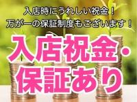 富山ちゃんこ 高岡射水氷見店で働くメリット6