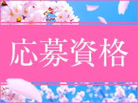 桜咲~さくらさく~