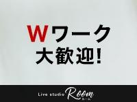Live studio -Room-で働くメリット1