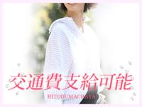 人妻茶屋 谷九店