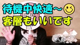 人妻茶屋 谷九店のバニキシャ(女の子)動画