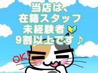 ちぇっくいん横浜女学園