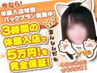 ちぇっくいん横浜女学園で働くメリット2