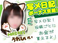 ちぇっくいん横浜女学園で働くメリット3