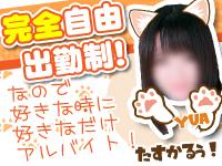 ちぇっくいん横浜女学園で働くメリット7