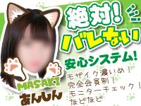 ちぇっくいん横浜女学園で働くメリット8