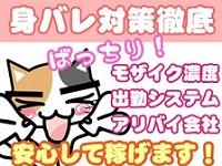 ちぇっくいん横浜女学園で働くメリット1