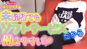 ちぇっくいん横浜女学園のバニキシャ(女の子)動画