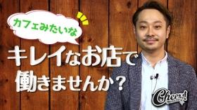 チアーズのバニキシャ(スタッフ)動画