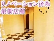 吉原最大級 最新店舗
