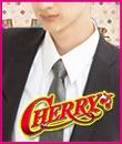 Cherry~チェリー~