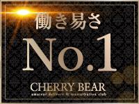 Cherry Bear チェリーベアーで働くメリット6