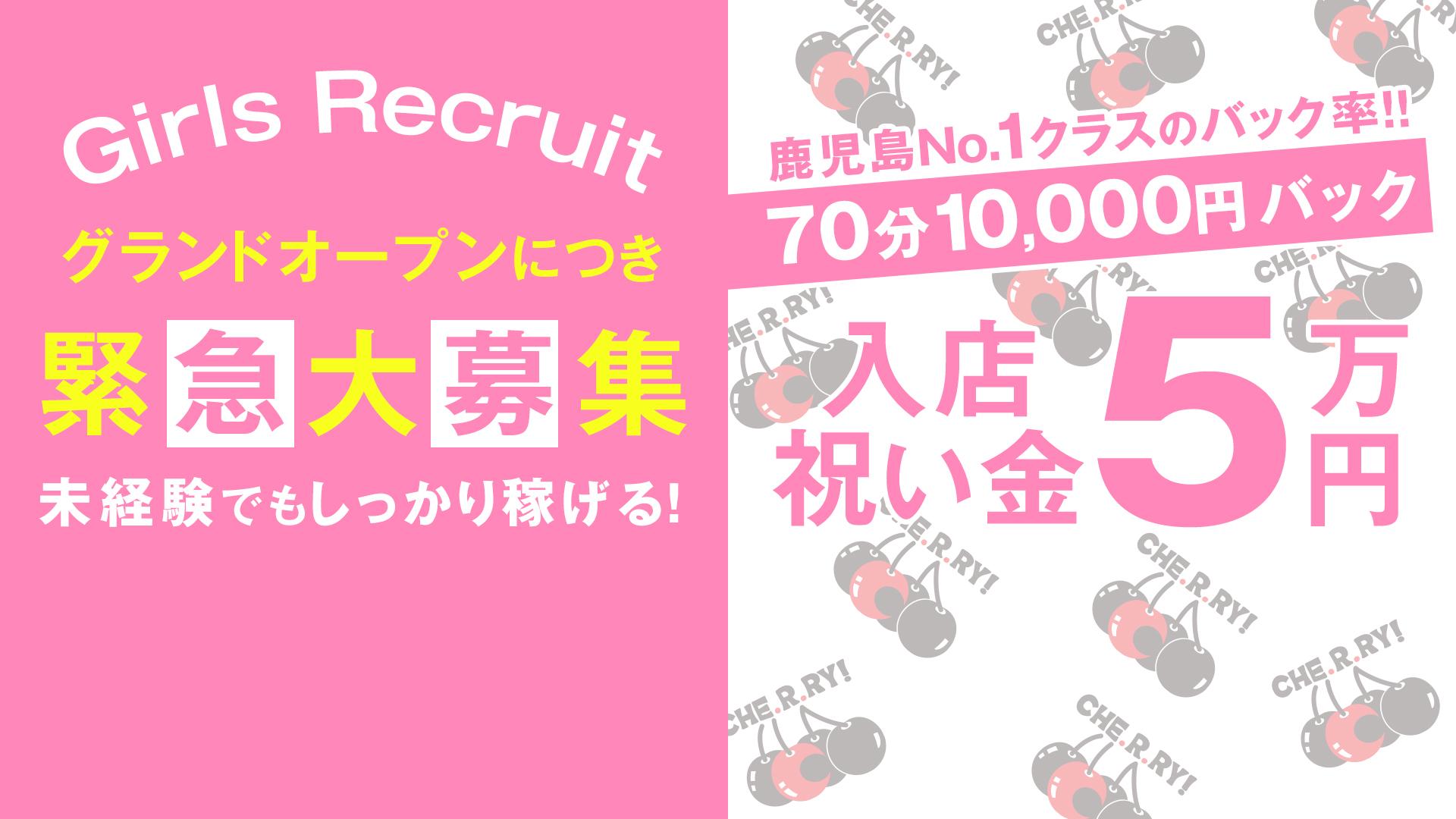 素人専門デリヘルScoop!