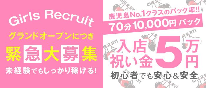 未経験・素人専門デリヘルScoop!