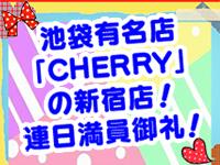 CHERRY 新宿店で働くメリット6