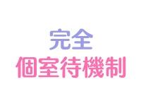 Fuji ~ふじ~で働くメリット4