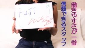Fuji ~ふじ~の求人動画